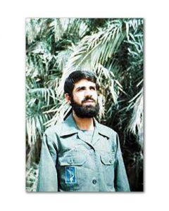 شهید-مصطفی-ردانی-پور
