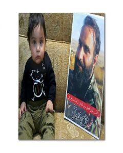 شهید محمدخانی و فرزندش