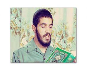 شهید-ابراهیم-هادی-جاویدالاثر