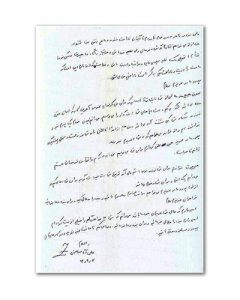 دست-نوشته-شهید-مدافع-حرم-علی-آقاعبداللهی-